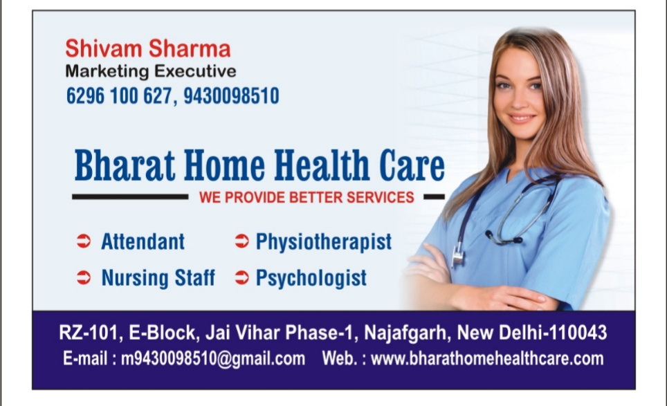 Bharat Home Health Care