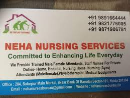Neha nursing services