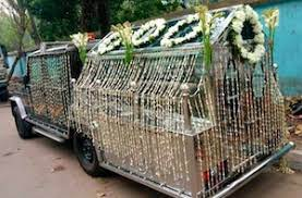 TRN Funeral Services