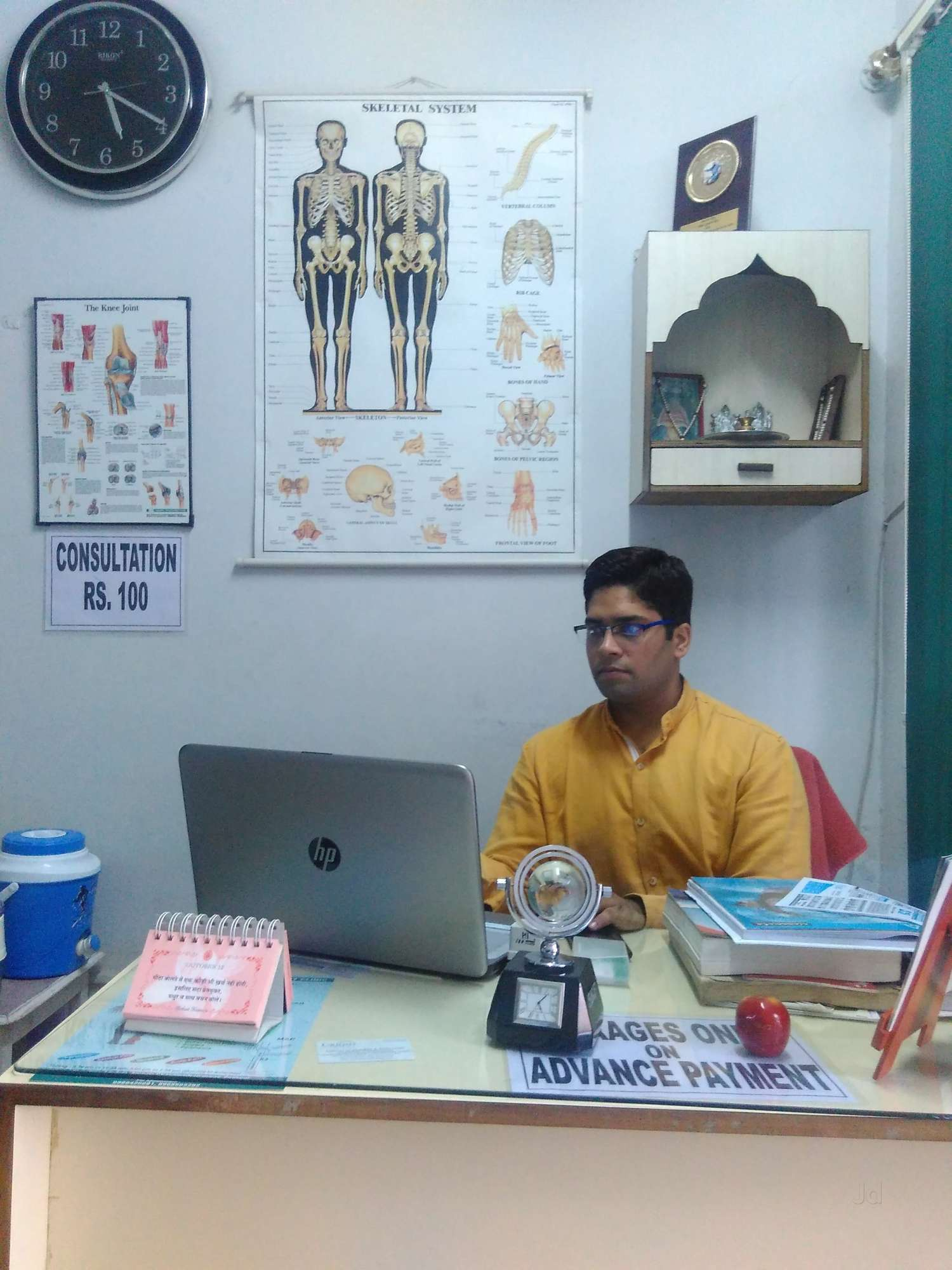 Kirodiwal Physiotherapy Clinic
